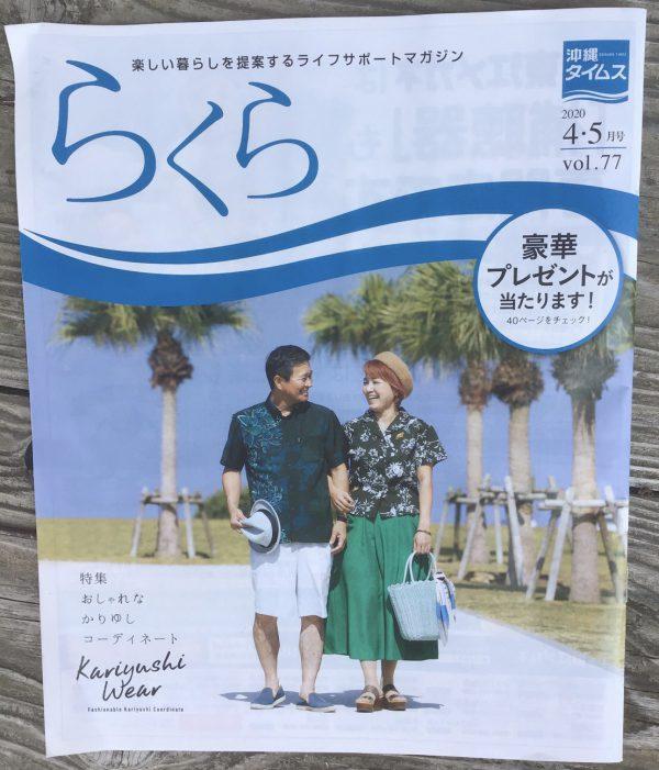 983947ab-003b-4faf-a4af-9f75f63c6dae