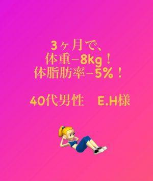 8ccee771-8b81-4cfb-b69f-6c0432555337
